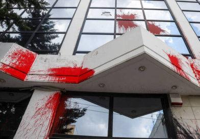 Συνελήφθη ηγετικό στέλεχος του Ρουβίκωνα για την επίθεση στο ΣΕΒ