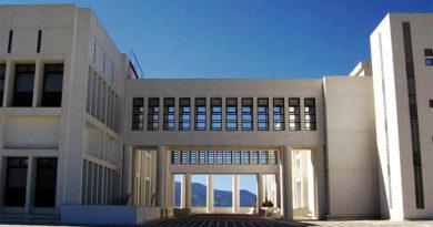 Χωρίς φυσική παρουσία οι επαναληπτικές εξετάσεις στις σχολές Ηρακλείου του Πανεπιστημίου Κρήτης