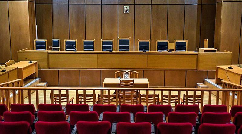 δικαστική αίθουσα