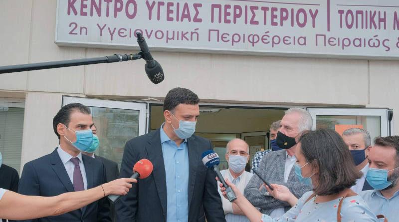 Ο υπουργός Υγείας, Βασίλης Κικίλιας, στο Κέντρο Υγείας Περιστερίου