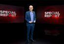 «Special Report»