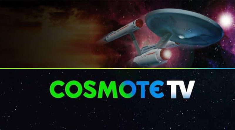 COSMOTE TV: Αφιέρωμα στο sci-fi έπος του Star Trek