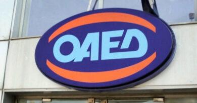 Μακροχρόνια άνεργοι: Έκτακτη ενίσχυση των 400 ευρώ