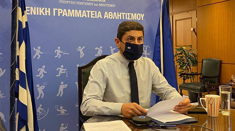Ο Λ. Αυγενάκης συμμετείχε στη τηλεδιάσκεψη για την ασφαλή διεξαγωγή αγώνων