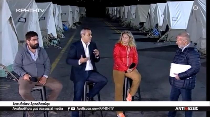 Στην ΚΡΗΤΗ tv και την εκπομπή «Αντιθέσεις» (video)