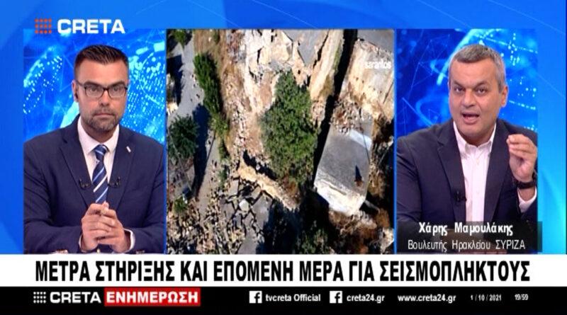 Στο κεντρικό δελτίο ειδήσεων της τηλεόρασης CRETA (video)
